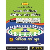 GENERAL-INSURANCE-GUJARATI (GM)@ 170