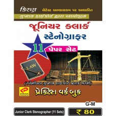 Kiran Prakashan JUNIOR-CLERK-STENO (GM)@ 80
