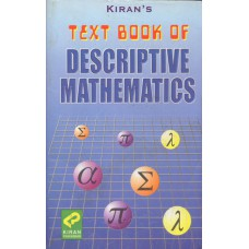 Kiran Prakashan Descriptive Mathematics (Conventional Arithmetic) HM 250