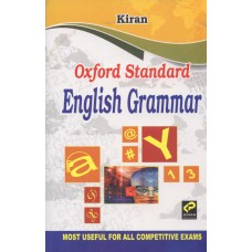 Kiran Prakashan Oxford Standard English Grammar HM @ 110