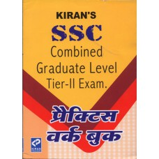 Kiran Prakashan SSC Combined Grad.level Tier II PWB (HM) @ 245