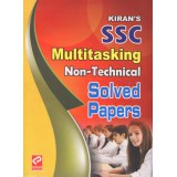 SSC MULTITASKING NON-TECHNICAL SOLVED PAPERS