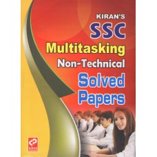 Kiran Prakashan SSC MULTITASKING NON-TECHNICAL SOLVED PAPERS  (EM) @ 90